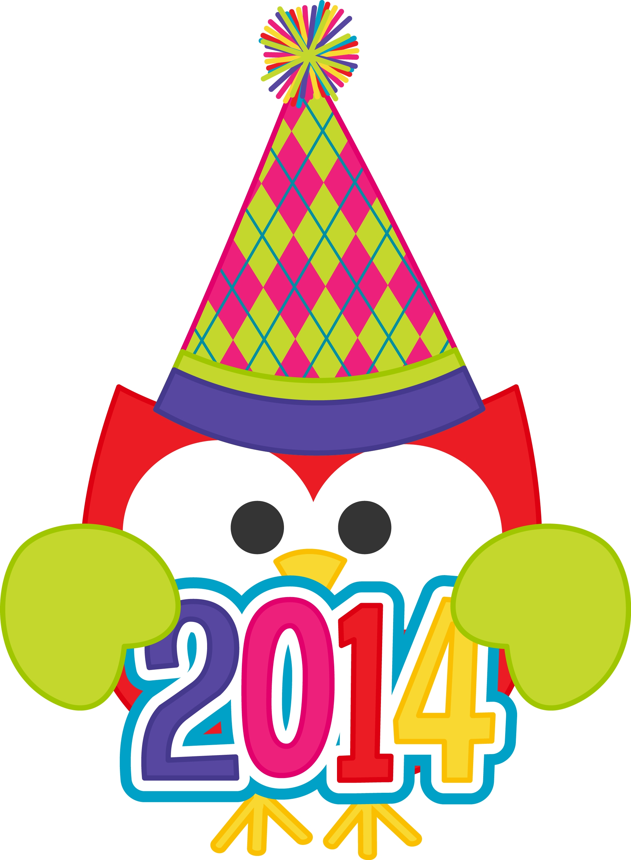 2011x2738 Party Hat New Year Clip Art Merry Christmas Amp Happy New Year