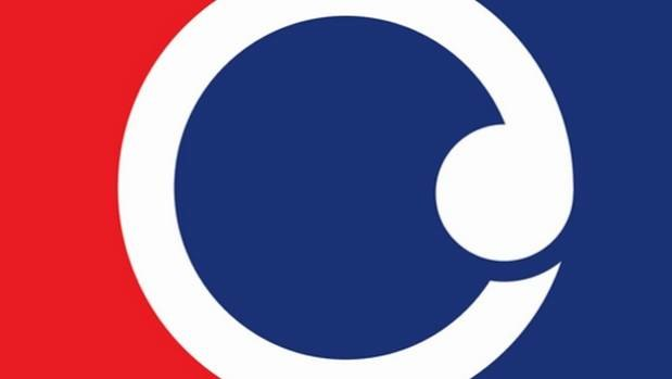 619x349 New Zealand Has 40 Ideas For A New Flag