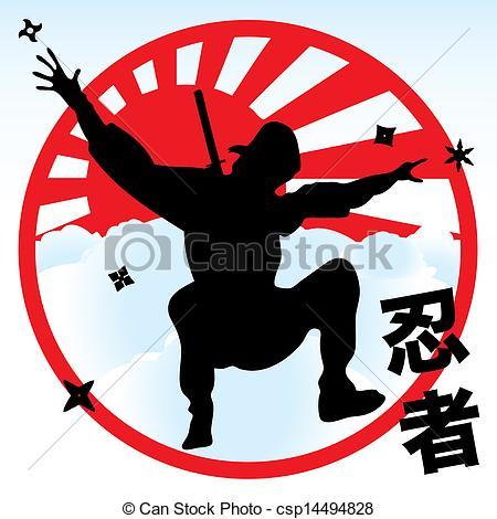 450x470 Vector Illustration Of A Ninja Vector Illustration