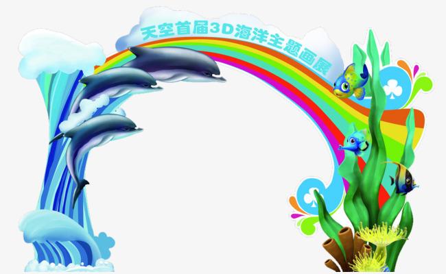 650x400 Ocean Theme Rainbow Door, Truss, Coral, Water Plants Png Image