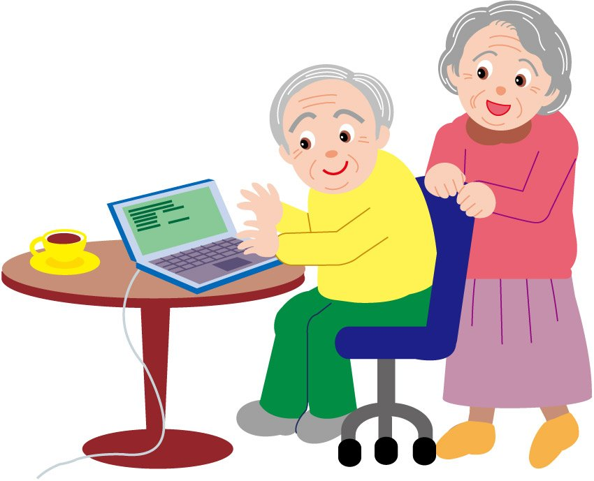 850x689 Old Couple Cartoons Clipart