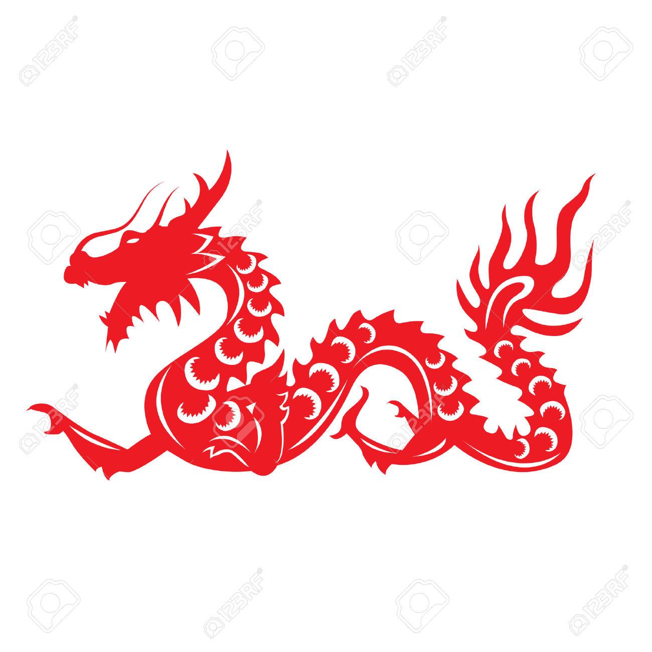 1300x1300 Oriental Dragon Clipart Amp Oriental Dragon Clip Art Images