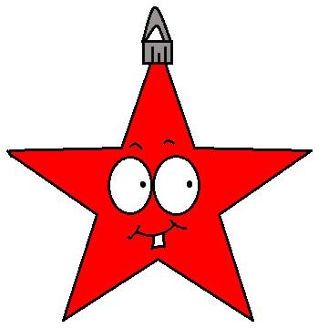 360x360 Stars Clipart Christmas Ornament