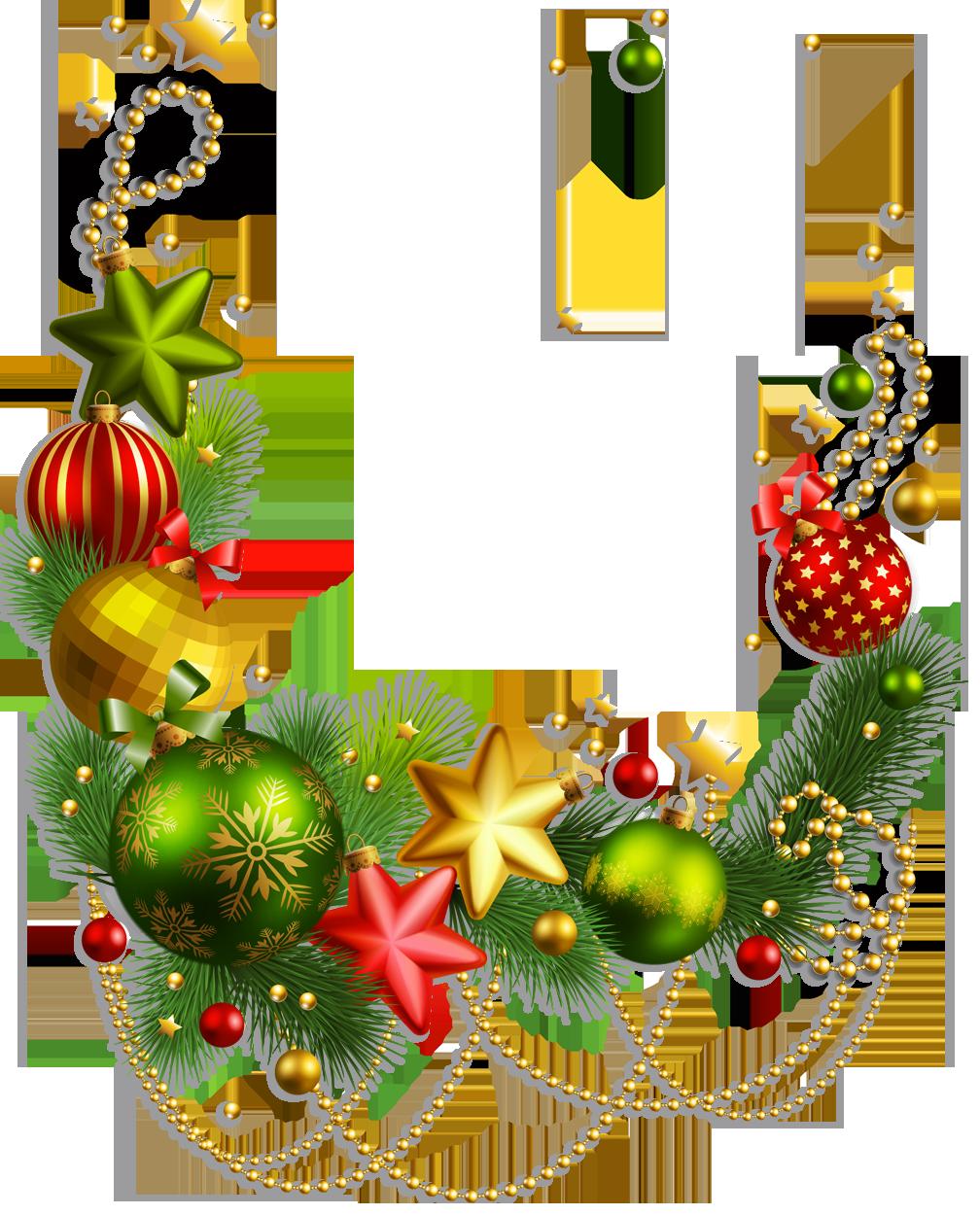 1008x1250 Border Christmas Ornament Clip Art Merry Christmas Amp Happy New