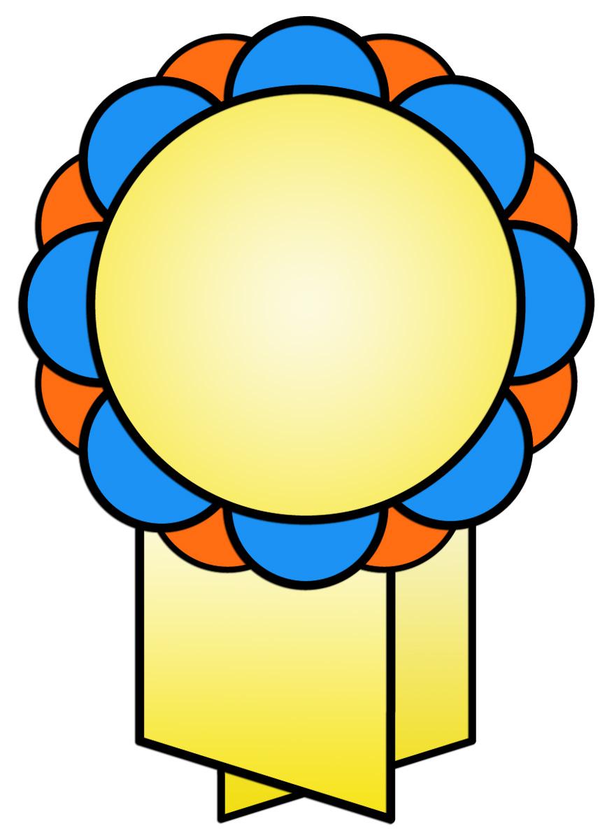 878x1200 Clip Art Clip Art Award