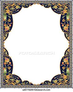 236x299 Clip Art Of Green, Pink, Purple And Orange Floral Pattern