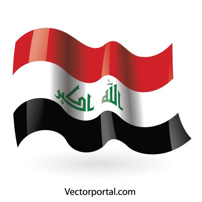 660x660 Iraqi flag vector clip art