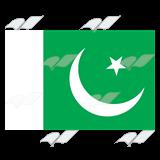 160x160 Abeka Clip Art Pakistan Flag