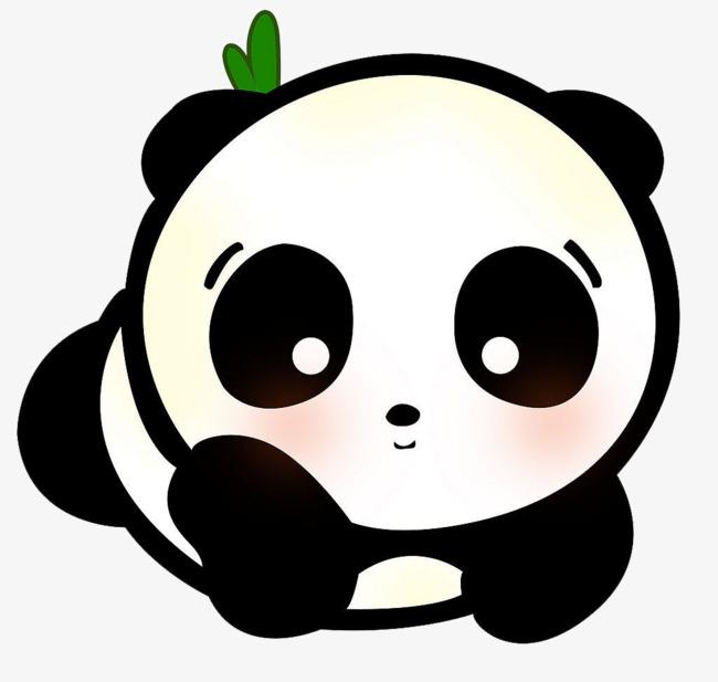 Panda Clipart at GetDrawings.com | Free for personal use Panda ...