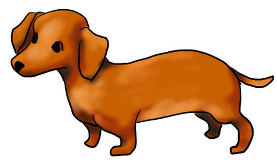 571x340 Free Silhouette Vector Dog, An Illustration
