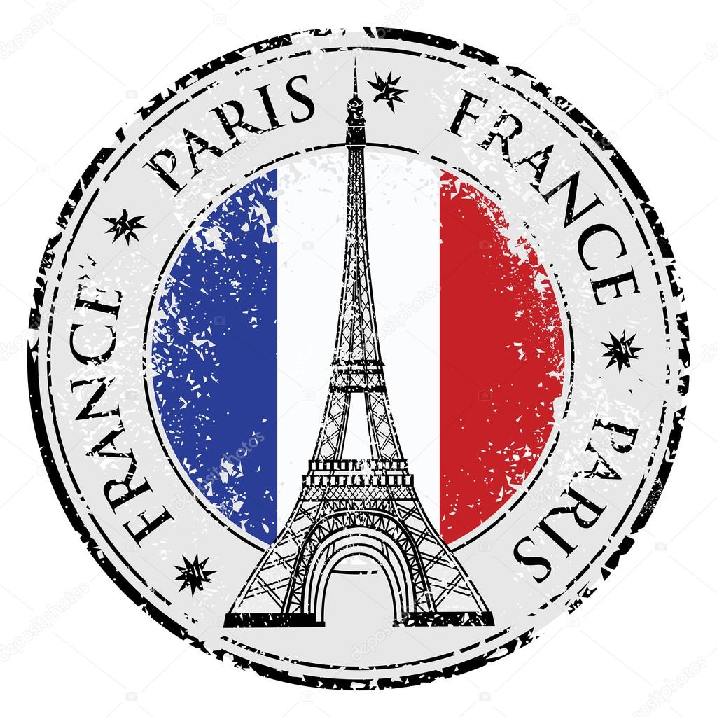 1024x1024 Eiffel Tower In French Clipart Lovely Inspiration Ideas