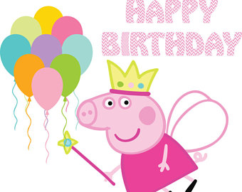 Peppa Pig Birthday Clipart
