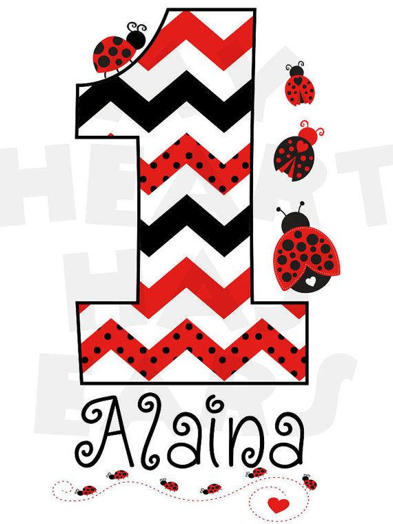 570x760 Personalized Name Clipart