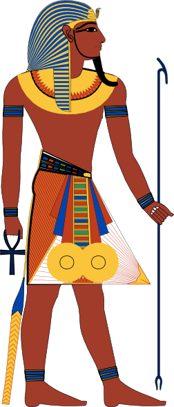 252x588 Pharaoh Right Facing Clip Art