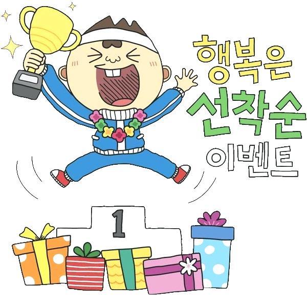600x600 Happy Man Clip Art Happy Man Cartoon Man Champion Image And Happy