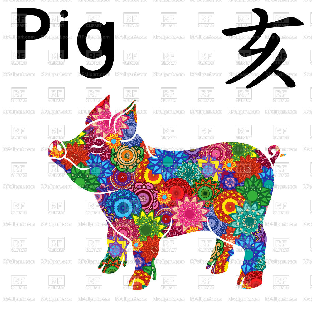 1000x1000 Piglet As Chinese Zodiac Sign Royalty Free Vector Clip Art Image