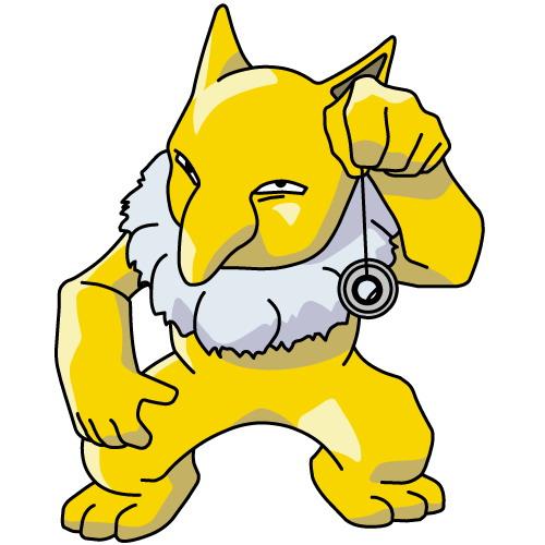 500x500 Pokemon Clipart Pokemon Clip Art Picgifs Space Clipart