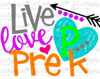pre k clipart at getdrawings com free for personal use pre k rh getdrawings com pre k clipart images pre k clipart images bed