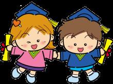 220x165 Kindergarten Graduation Clipart Graduation Clip Art Kids