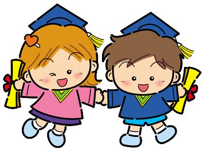 418x305 Kindergarten Graduation Clipart Graduation Kindergarten Vector