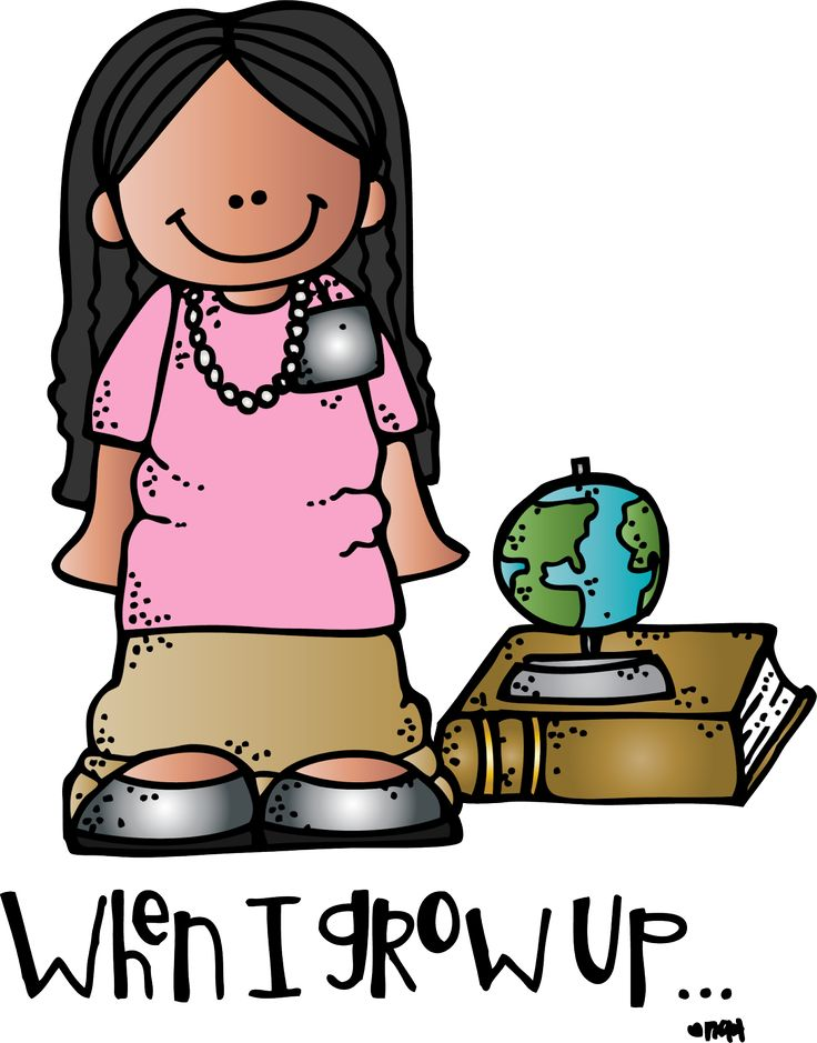 736x939 70 Best Primary Clip Art Images On Lds Primary, Clip