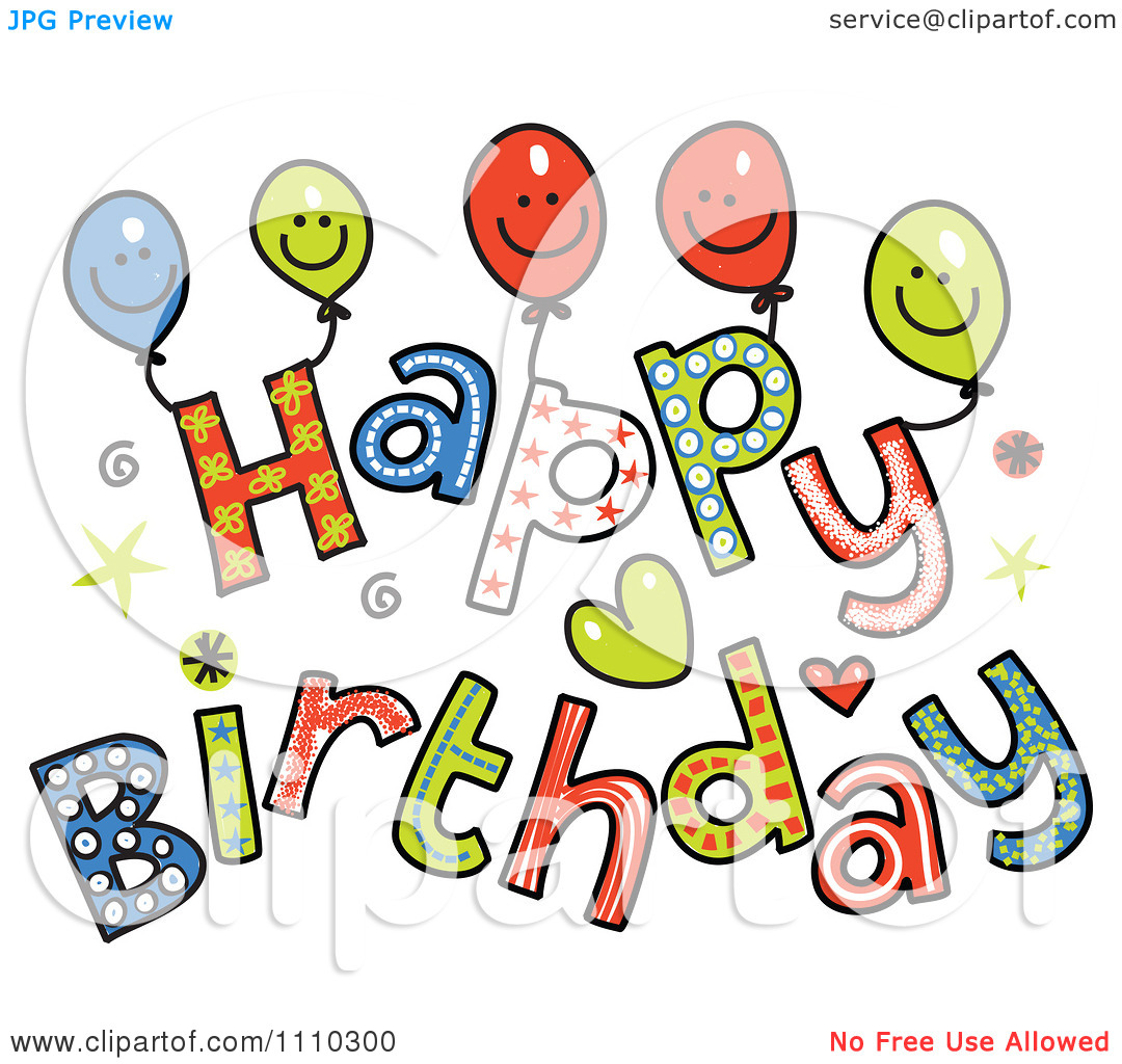1080x1024 Collection Of Birthday Clipart Free Printable High Quality