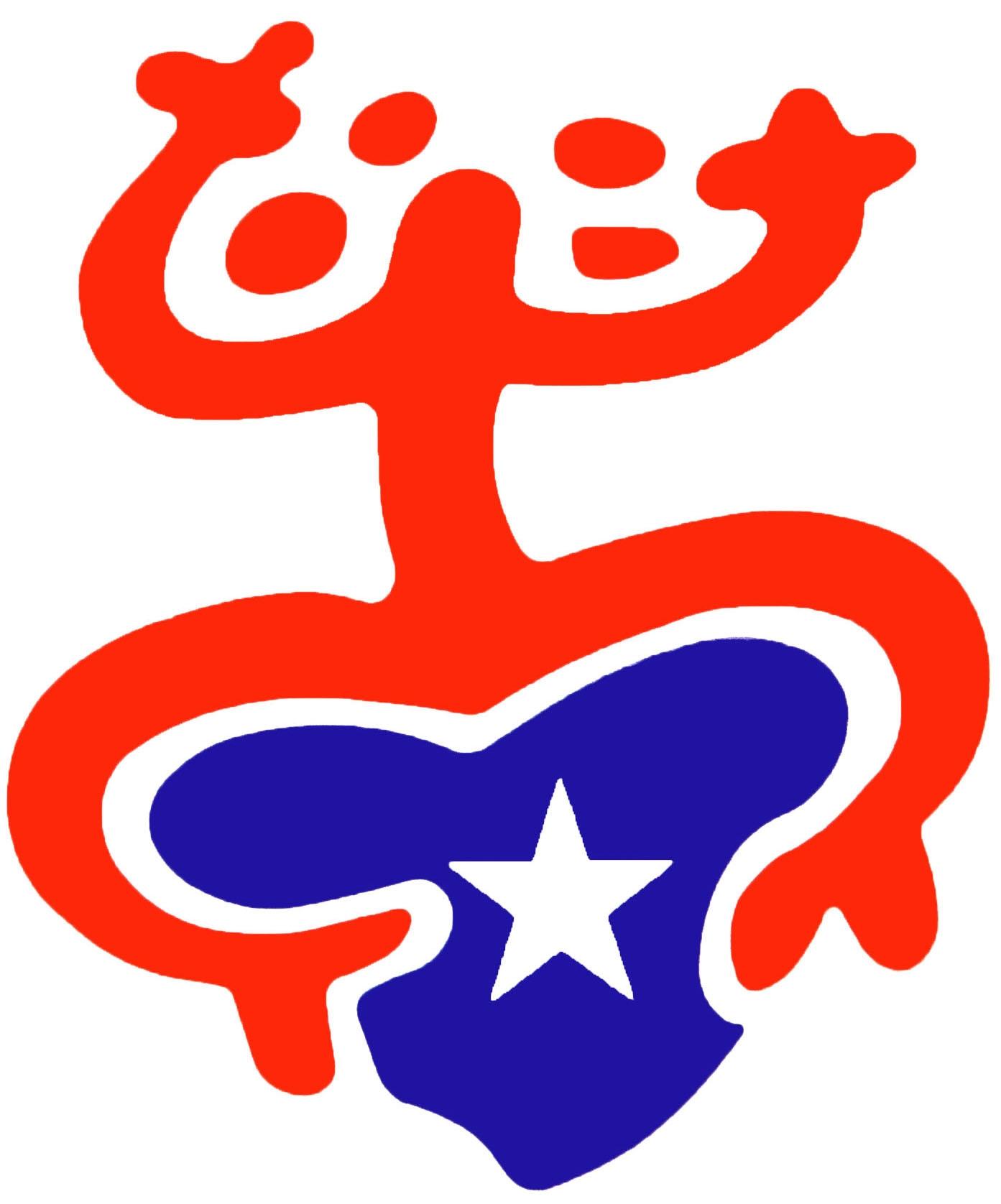 puerto rico clipart at getdrawings com free for personal use rh getdrawings com puerto rico outline clip art puerto rico clipart svg