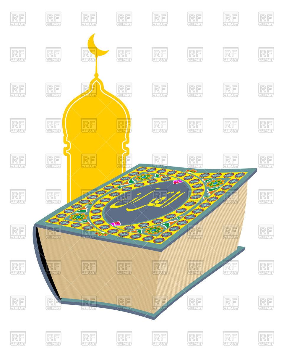 961x1200 Quran. Sacred Book Of Muslims. Royalty Free Vector Clip Art Image