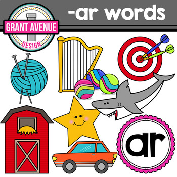 350x350 R Controlled Vowels Clip Art Teaching Resources Teachers Pay