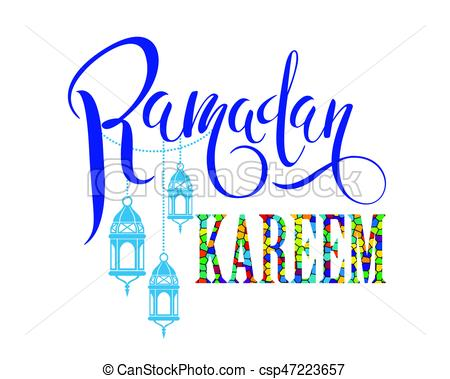450x379 Ramadan Kareem. Lettering Design. Design Element In Vector Clipart