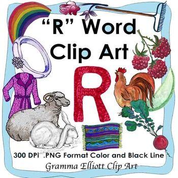 350x350 Letter R Clip Art