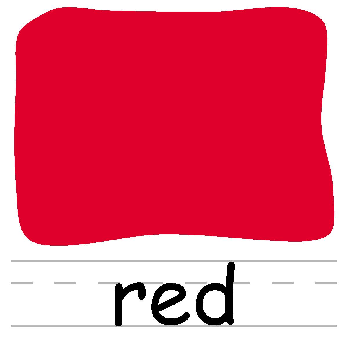 1200x1200 Red Clip Art Clipart Panda