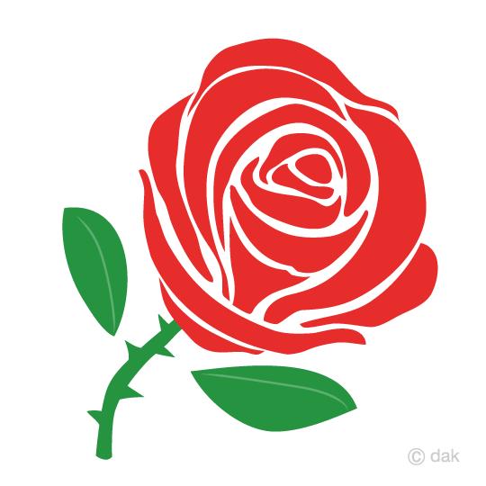540x540 Free Red Rose Clip Art Cartoon Amp Clipart Amp Graphics [Ii]