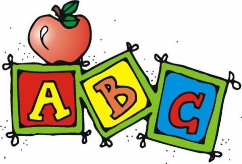480x325 Preschool North Providence School Department