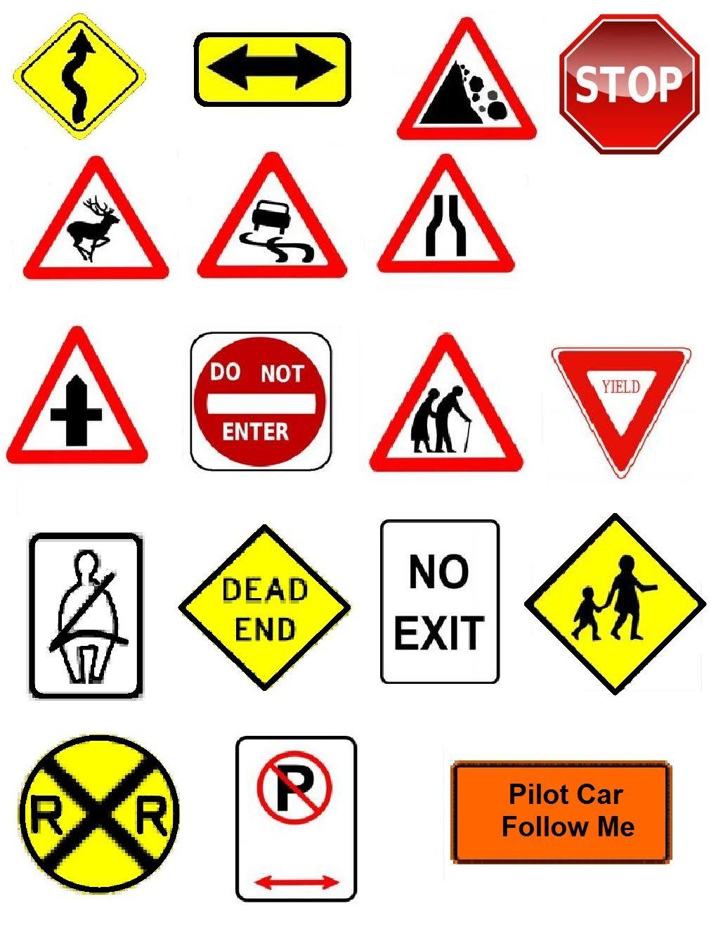 1019x1319 Road Signs Road Signs Clip Art, Sunday School