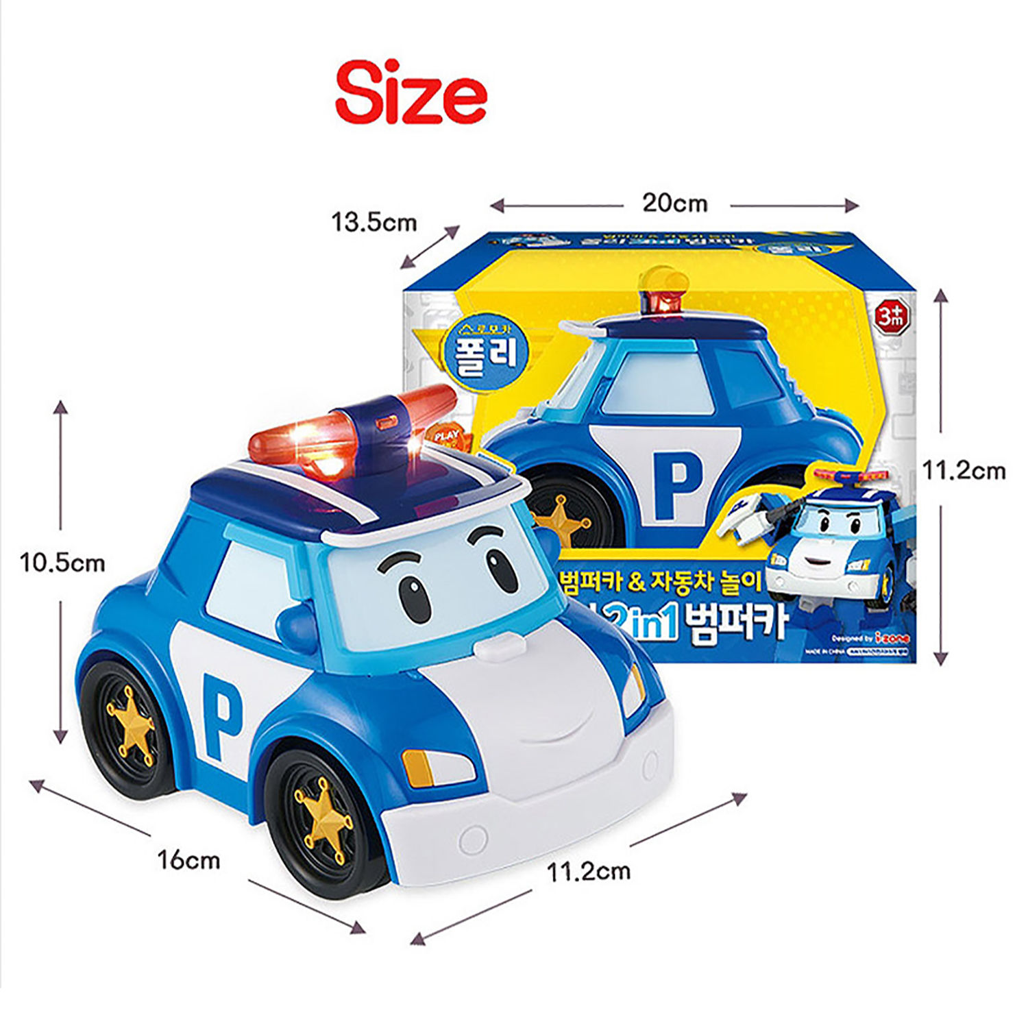 1500x1500 Robocar Poli 2in1 Bumper Car Toy Theme Song Led Light Character