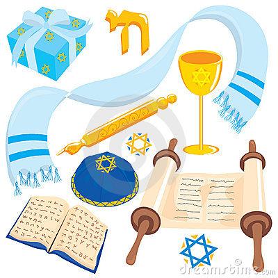 400x400 Jewish Symbols Clip Art Clipart