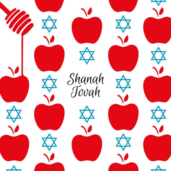 Rosh Hashanah Clipart at GetDrawings.com | Free for personal use ...