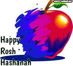 237x213 Rosh Hashanah 2017 Clip Art Images