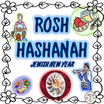 350x350 Rosh Hashanah Activities Teaching Resources Teachers Pay Teachers