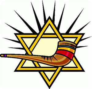 300x292 Rosh Hashanah Houston Congregation For Reform Judaism