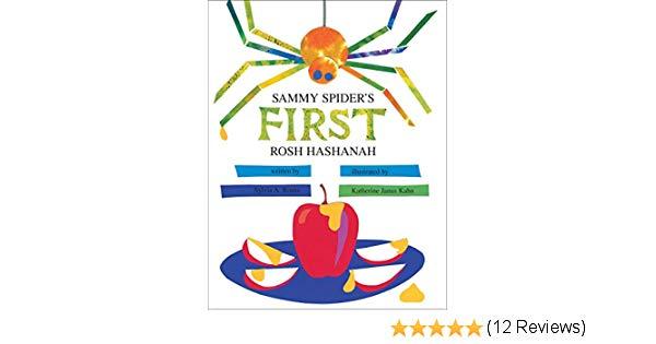 600x315 Sammy Spider's First Rosh Hashanah