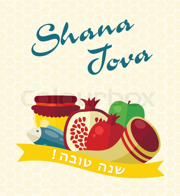 735x800 Card Jewish New Year Holiday. Rosh Hashanah. Template