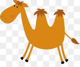 260x220 Sahara Camel Arabian Desert Clip Art