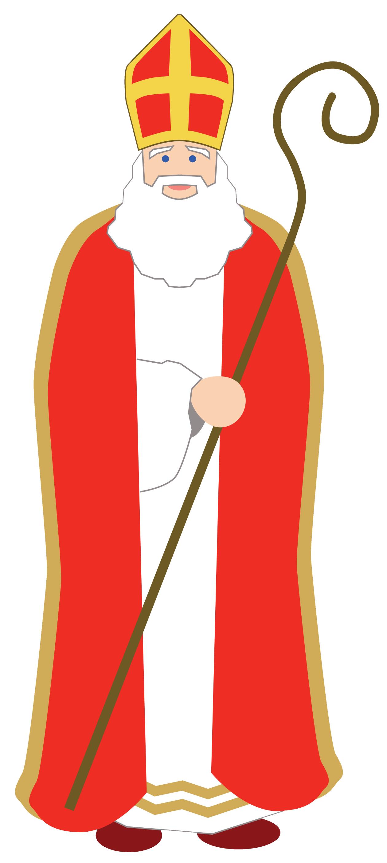 1260x2808 St. Nicholas Center Clip Art