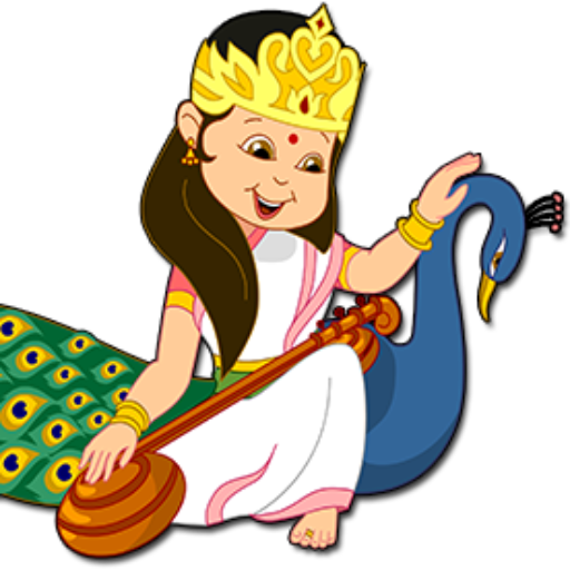 512x512 Saraswati Png Transparent Images Free Download Clip Art