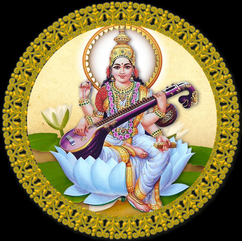 806x800 Saraswati Yellow Background Transparent Png