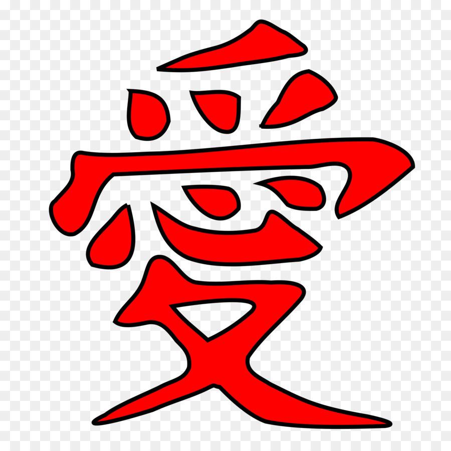 900x900 Gaara Sasuke Uchiha Naruto Clan Uchiha