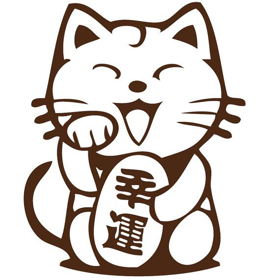 570x570 Lucky Cat Cliparts Free Download Clip Art