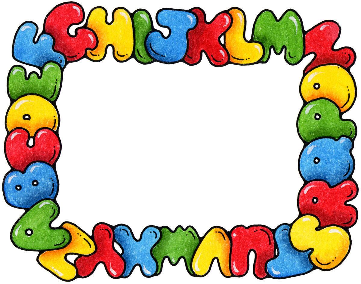 1200x944 Clip Art Clip Art For Schools